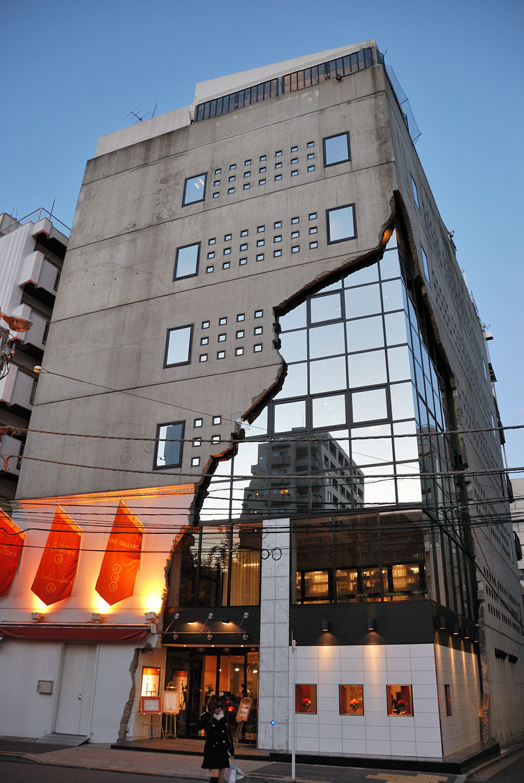 Ebisu East Gallery à Shibuya, Tokyo