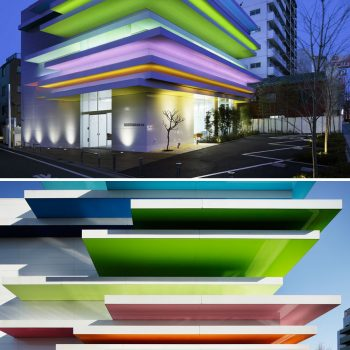 Sugamo Shinkin Bank Shimura Branch Azusawa, Itabashi-ku, Japon