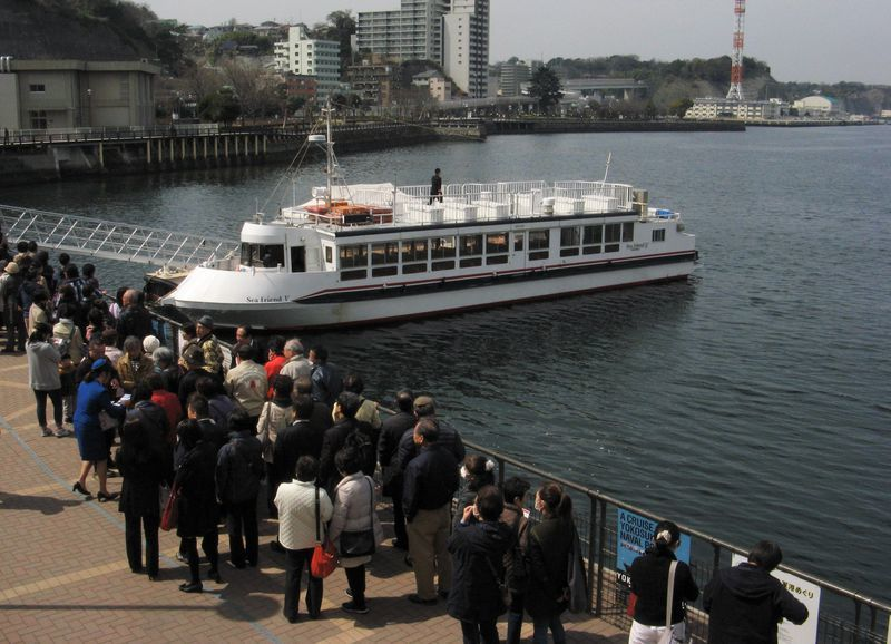 take-a-fascinating-cruise Yokosuka